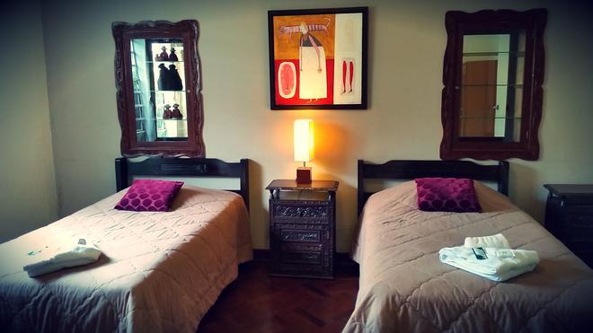 维拉米拉弗洛雷斯之家住宿加早餐酒店 - 利马 - 睡房