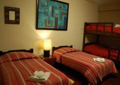 米拉弗罗斯维雅住宿加早餐酒店 - Lima - 睡房