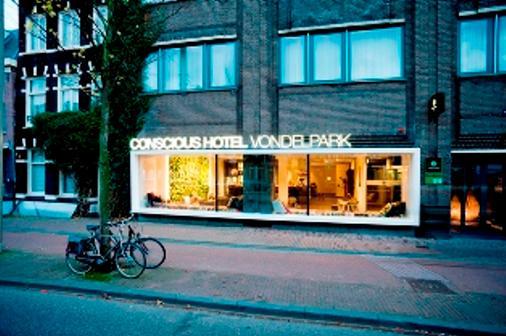 阿姆斯特丹意识酒店 - 阿姆斯特丹 - 建筑