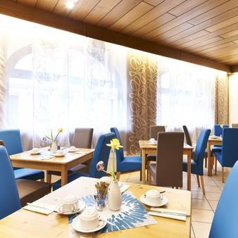 菲尔特阿尔兹塔德酒店 - 菲尔特 (巴伐利亚) - 餐馆