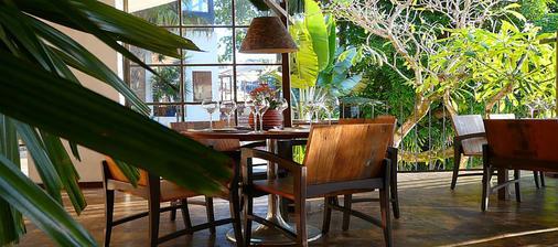 圣特雷莎RJ美憬阁索菲特酒店 - 里约热内卢 - 餐馆