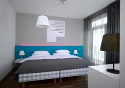 Moods Boutique Hotel - 布拉格 - 睡房