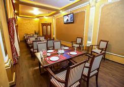Praga Hotel - 克拉斯诺达尔 - 餐馆
