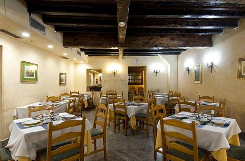罗马麦迪逊酒店 - 罗马 - 餐馆