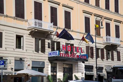 罗马麦迪逊酒店 - 罗马 - 建筑