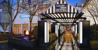 格兰维尔岛酒店 - 温哥华 - 户外景观