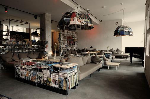 米赫尔伯格酒店 - 柏林 - 大厅