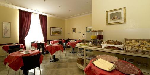 罗马艾斯珀斯兹恩酒店 - 罗马 - 酒吧