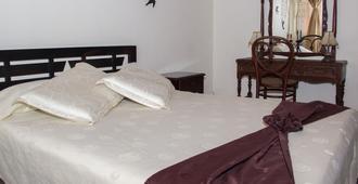 蒙大拿旅馆 - 马尼萨莱斯