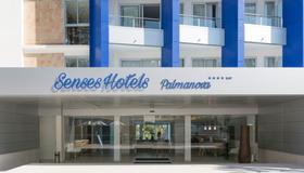 帕尔马诺瓦感观酒店 - 帕尔马诺瓦 - 建筑
