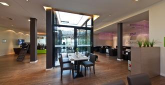 汉堡中心诺富姆酒店 - 汉堡 - 休息厅