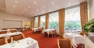 諾富姆飯店 - Bremer Haus火車總站 - 不莱梅 - 餐馆