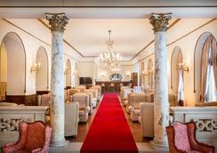 雷蒙森斯高级豪华宫殿酒店 - 奥帕提亚 - 大厅