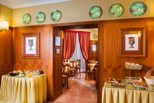 阿拉戈纳公寓酒店 - 巴勒莫 - 自助餐