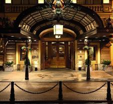 贝尔蒙德欧罗巴大酒店