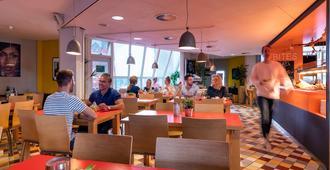 鹿特丹好住旅馆 - 鹿特丹 - 餐馆