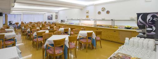 普莱雅中心酒店 - 伊维萨镇 - 自助餐