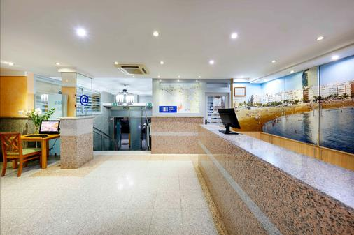 阿丽斯奥斯特拉斯酒店 - 大加那利岛拉斯帕尔马斯 - 柜台