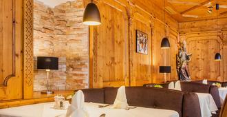 因斯布鲁克莱比锡霍夫酒店 - 因斯布鲁克 - 餐馆