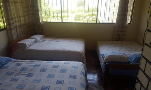 塔拉波托秘吕华美达旅馆 - Tarapoto - 睡房