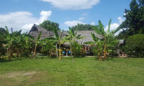 塔拉波托秘吕华美达旅馆 - Tarapoto - 户外景观