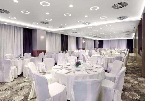 萨格勒布希尔顿逸林酒店 - 萨格勒布 - 宴会厅