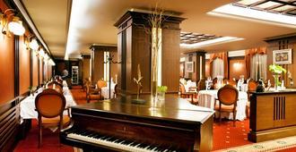 索非亚格兰德酒店 - 索非亚 - 餐馆