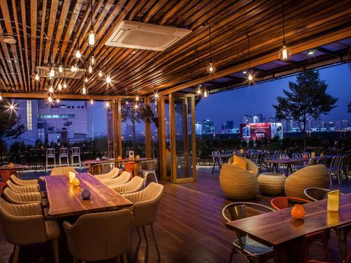 地铁水门精品酒店 - 曼谷 - 餐馆