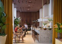 列弗酒店 - 卢布尔雅那 - 餐馆