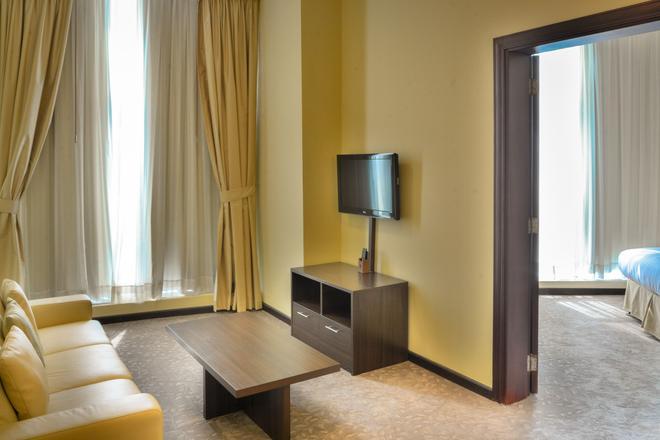 金洋酒店 - 多哈 - 客厅