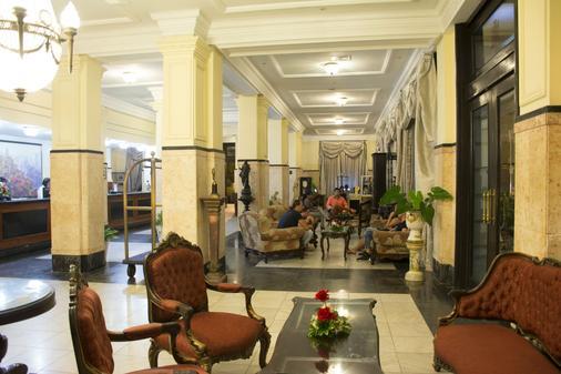洛克总统酒店 - 哈瓦那 - 大厅