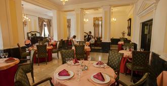 洛克总统酒店 - 哈瓦那 - 餐馆