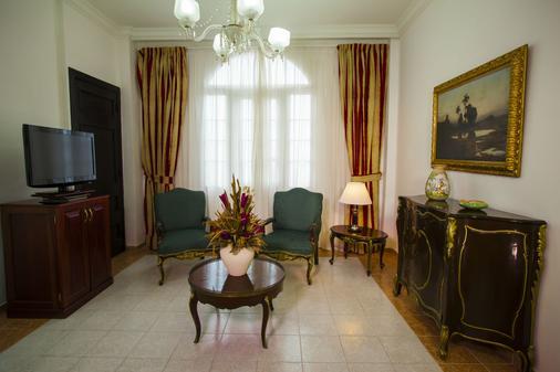 洛克总统酒店 - 哈瓦那 - 客厅