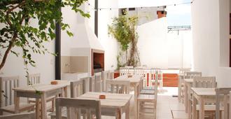 城市旅馆 - Asuncion - 餐馆