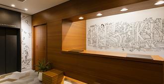 东京池袋翼国际酒店 - 东京 - 大厅