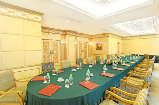 金皇冠中国大酒店 - 澳门 - 会议室
