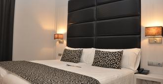 塞卢酒店 - 科尔多瓦 - 睡房