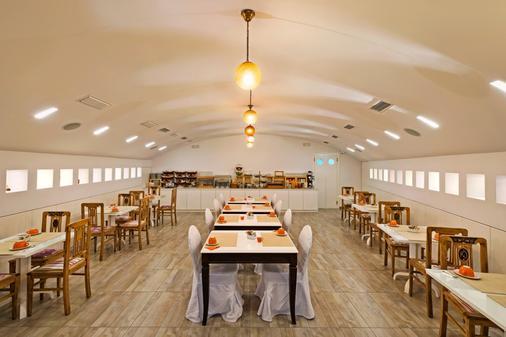 艾拉Spa酒店 - 菲罗斯特法尼 - 餐馆