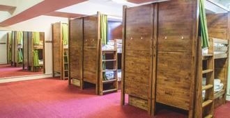 威尔斯登格林帕尔默斯山泉酒店 - 伦敦 - 睡房