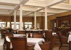 留尼旺岛萨拉曼德高尔夫Spa度假酒店 - 基西米 - 餐馆