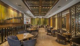 雅加达皇家艾尔酒店 - 雅加达 - 休息厅