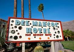 德尔马科斯酒店 - 仅限年满21岁的成人 - 棕榈泉 - 户外景观