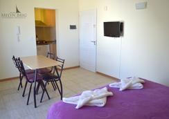 梅林布里格公寓 - 玛德琳港 - 客房设施