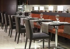 泽尼特葡京酒店 - 里斯本 - 餐馆