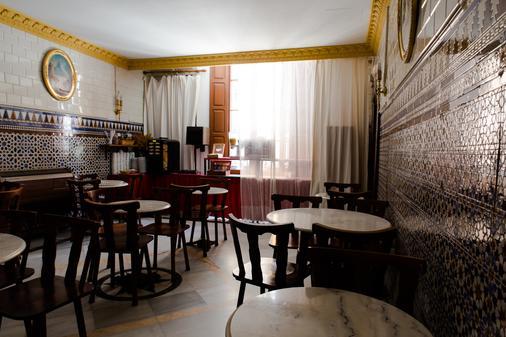 纳兰霍住宿加早餐酒店 - 塞维利亚 - 酒吧