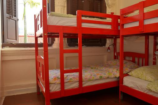 新加坡武吉士沉睡奇伟酒店 - 新加坡 - 睡房