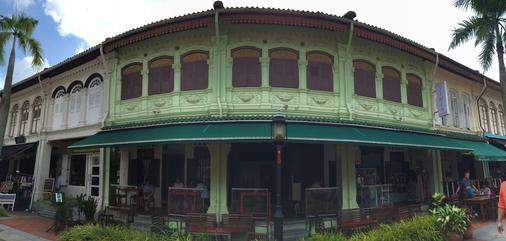 新加坡武吉士沉睡奇伟酒店 - 新加坡 - 建筑