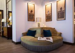 巴黎奥尔赛酒店 - 巴黎 - 休息厅