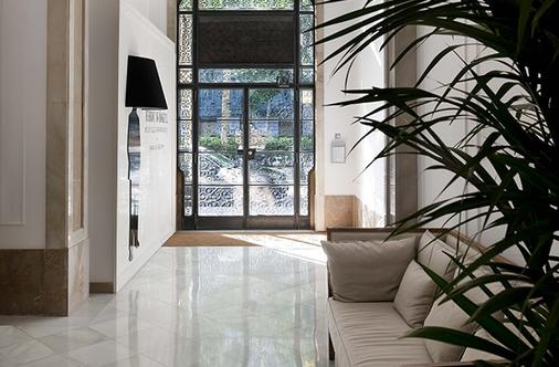埃里克沃克尔精品公寓酒店 - 格兰大道套房 - 巴塞罗那 - 大厅