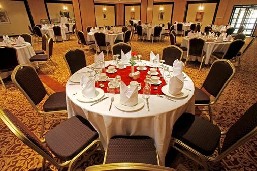 伦敦套房酒店 - 迪拜 - 宴会厅